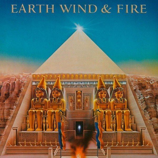 EARTH, WIND & FIRE All 'N All LP