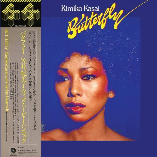 KIMIKO KASAI WITH HERBIE HANCOCK Butterfly LP