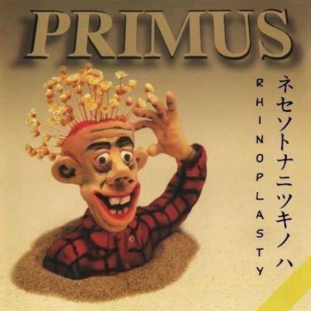 PRIMUS Rhinoplasty  2LP